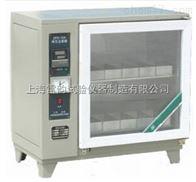 ZFX-10AZFX-10A自控砖瓦泛霜箱厂家欢迎询价