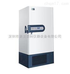 节能芯超低温保存箱100升到828升深圳价格优惠