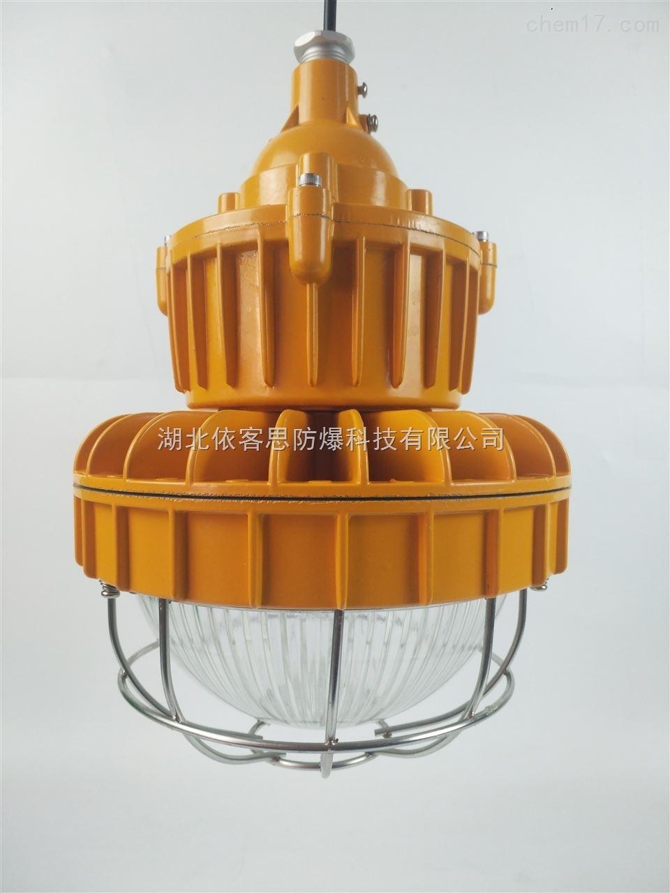 武汉壁式LED防爆灯厂家