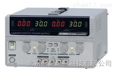 聚源GPS-2303C多組輸出直流電源
