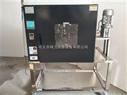 均相反应器RLJX-8不锈钢水热合成反应釜