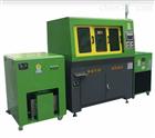 AUTOFOR硅钢/矽钢铁芯精密切割机