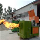 全自动生物质燃烧机 颗粒燃烧炉