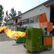 60萬大卡全自動生物質燃燒機 顆粒燃燒爐