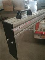 LHHD-I斷面尺長度可調橫斷面尺使用方法恒勝偉業提供