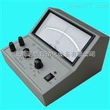 AC5a 上海  电工仪器厂  电子指零仪 检测计