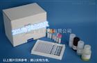 抗体检测试剂盒