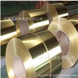 大量销售H59黄铜板,H62黄铜板,H65黄铜板,环保黄铜板