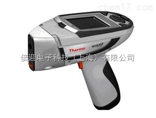 XL3t 700S XRF荧光光谱仪