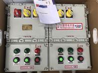 江蘇 鹽城BXD58防爆動力箱OME代工