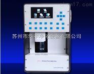渗透压摩尔浓度测试仪哪家生产厂家