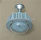LED防眩壁灯50W价格-LED防眩工厂弯灯70W厂家