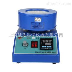 SZCL-2数显磁力搅拌电热套