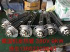 XJB-3-1001模温机加热管304不锈钢水箱法兰电加热管Y3锅炉法兰电热管380V