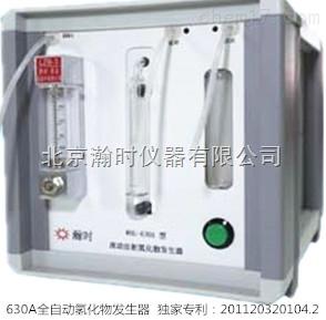 WHG-630-WHG-630A全自动流动注射氢化物发生器