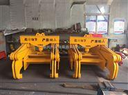 钢锭吊具供应商