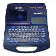 佳能麗標C-210E線號打字機