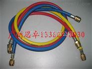 厂家直销瑞士威科REFCO红蓝黄三色R410充气管