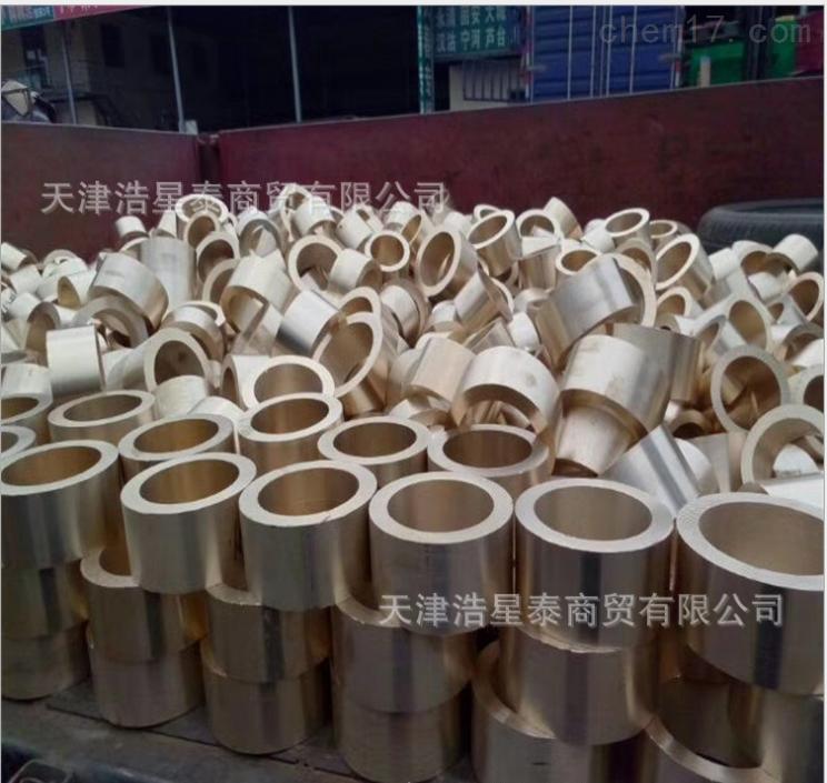 生产 锡青铜套 6-6-3锡青铜套10-1锡青铜套QSn4-3锡青铜套价格