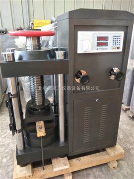 DYE-20002000KN混凝土压力机