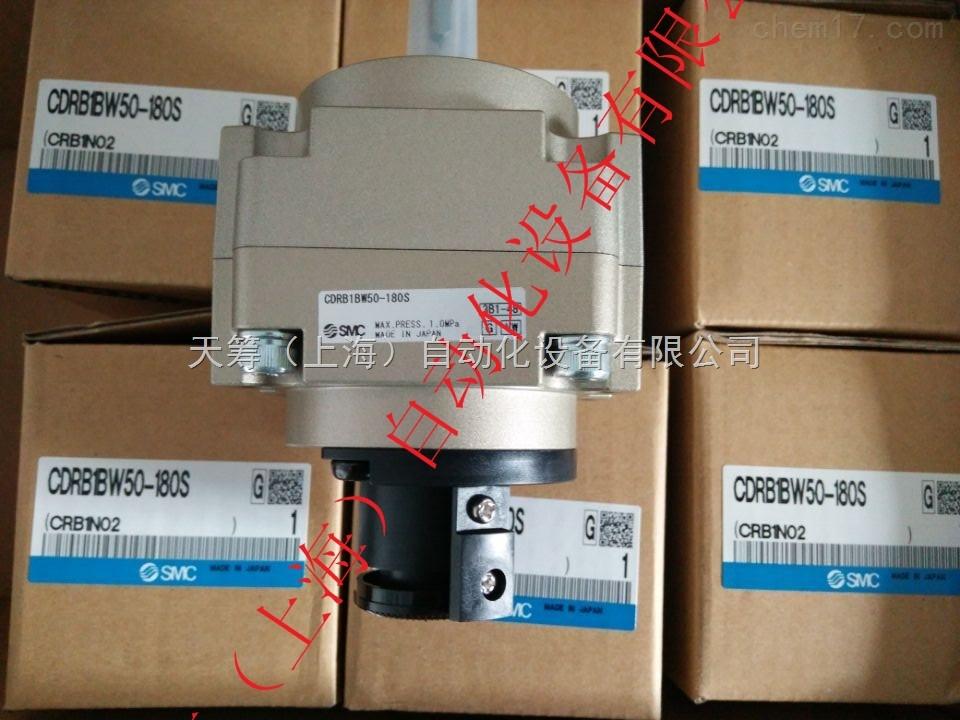 日本SMC气缸CDRB1BW50-180S
