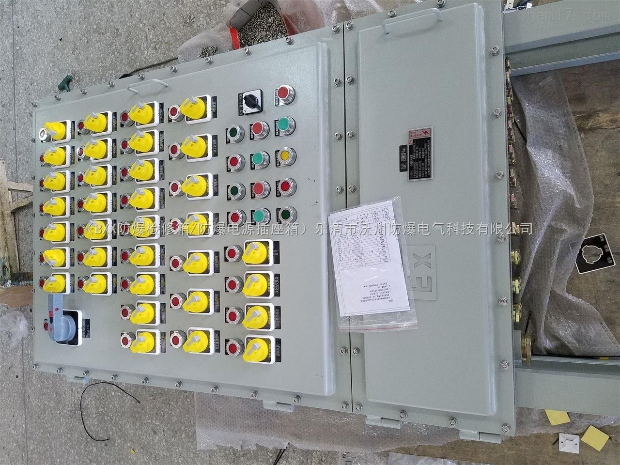 新疆BXM58-T防爆照明配電柜、鋼板防爆外殼