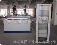 专业供应万能压缩疲劳试验机_弹簧压缩疲劳试验机