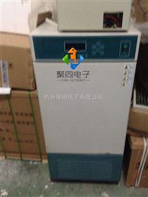 内蒙古生化培养箱SPX-250B微生物培养