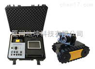YXKY-00022A型便攜式檢測機器人