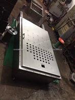 304不銹鋼15KW變頻器不銹鋼防爆外殼(帶散熱功能)