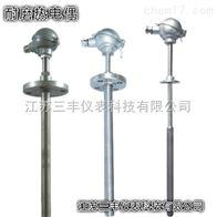 鍋爐硫化床耐磨熱電偶