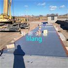 100吨防作弊地磅报价-内蒙古3乘16米100吨电子汽车衡