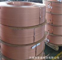 专业生产6.35 9.52 12.7 15.88 19.05中央空调用冷媒铜管