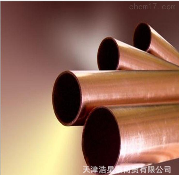 现货8*1 10*1 12*1低压脱脂无缝紫铜管生产厂家