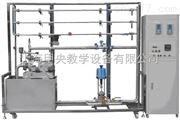 JY-LL/Z-II计算机控制流体力学综合实验平台