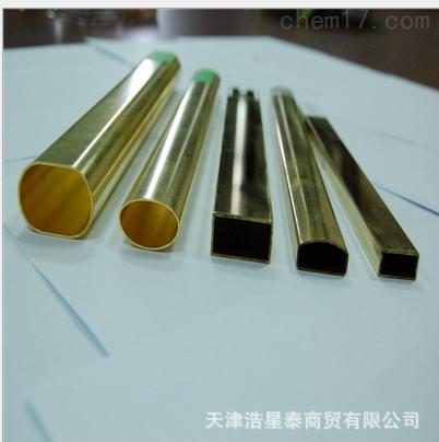天津异形黄铜管价格,异形黄铜管生产厂家