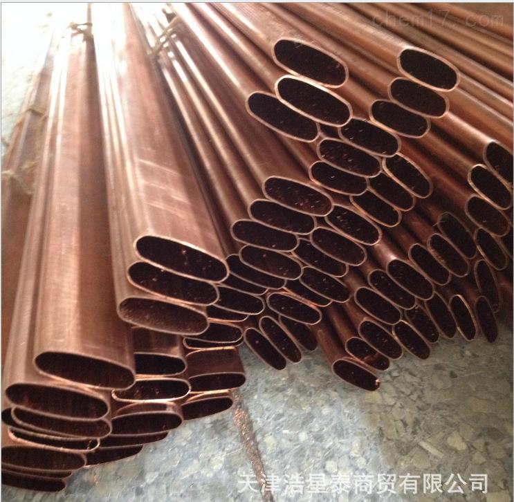 异形紫铜管价格,异形紫铜管生产厂家
