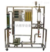 JY-LGH流化床干燥实验装置