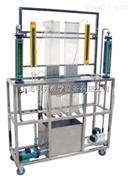 JY-GLH固体流态化实验装置