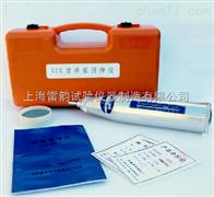 ZC5型砂浆回弹仪批发价、制造商