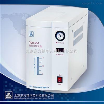 SGH-500氢气发生器报价