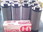 德国贺德克过滤器滤芯低价销售