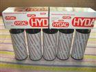 德国贺德克HYDAC过滤器滤芯一级代理特价