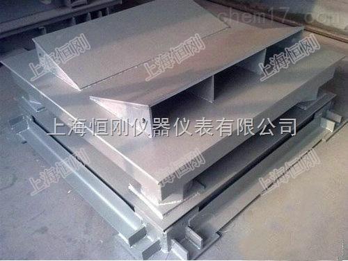 钢材缓冲电子秤 称钢卷专用秤 钢材电子地磅秤带缓冲