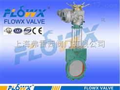 电动浆液阀 电动插板阀广泛应用于冶金、电力、煤炭、矿山、水利等行业