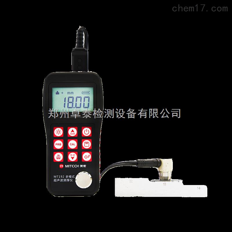 MT192北京美泰MT192超声波测厚仪