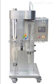 成都实验室喷雾干燥机JT-8000Y果汁喷雾干燥机