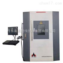小鑄件X射線數字成像檢測系統