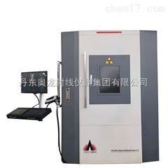小铸件X射线数字成像检测系统