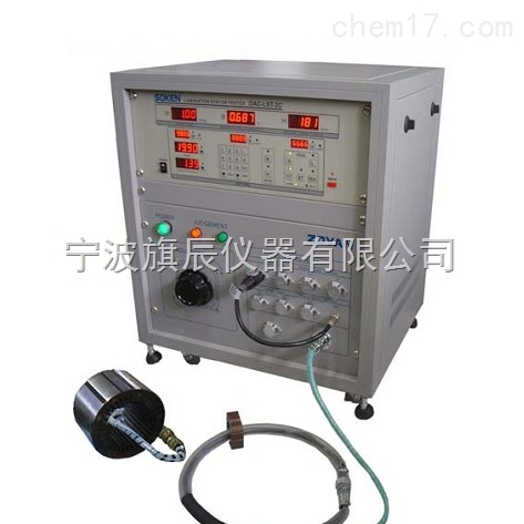 叠片定子铁芯磁性测试装置